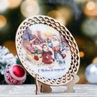 Настольная тарелочка «Хрюша и Дед Мороз», D=12 см