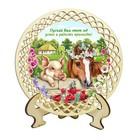 Настольная тарелочка «Свинья с лошадкой», D=12 см
