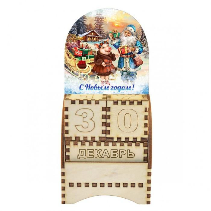 Вечный календарь «Хрюша и Дед Мороз», 7×13,5×5 см