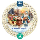 Поднос «Хрюша и Дед Мороз», D = 20,8 см