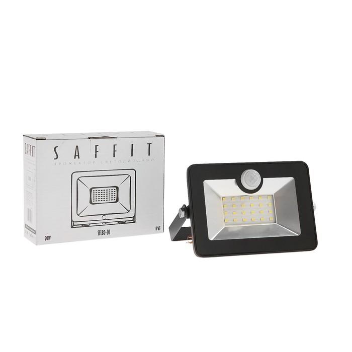 Прожектор SFL80-20 с встроенным датчиком 2835SMD, 20 Вт, 6400K, IP65, AC 220 В