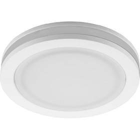 Встраиваемый светодиодный светильник AL600, 7W, 560 Lm, 4000К, белый, d=65мм