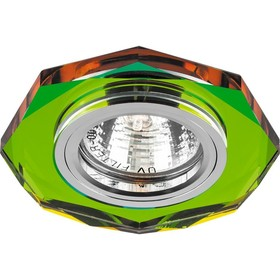 Встраиваемый светильник 8020-2, MR16, 50W, цвет мультиколор, d=55мм
