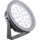 Прожектор светодиодный LL-877, IP67, 24W, RGB, цвет металлик