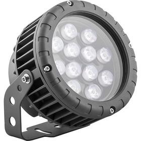 Прожектор светодиодный LL-883, 12W, свет теплый белый, IP65, цвет металлик