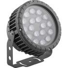 Прожектор светодиодный LL-884, 18W, свет теплый белый, IP65, цвет металлик