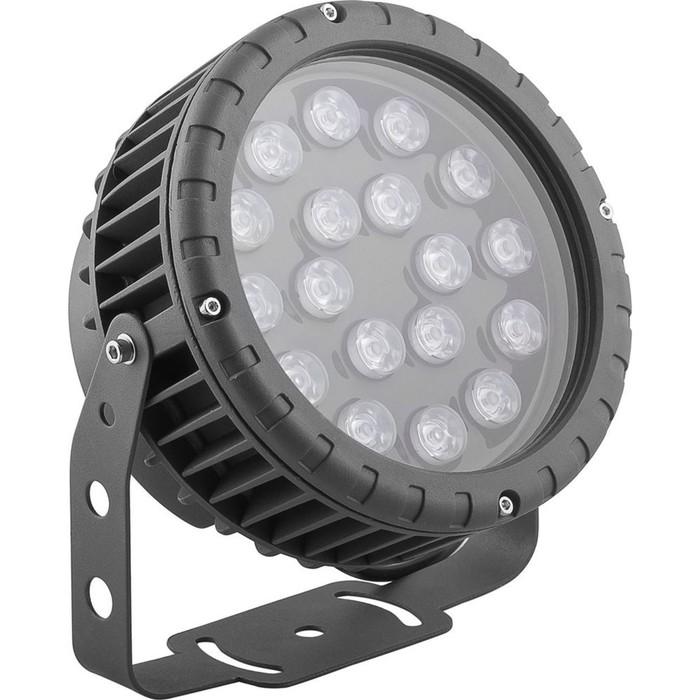 Прожектор светодиодный LL-884, 18W, свет холодный белый, IP65, цвет металлик