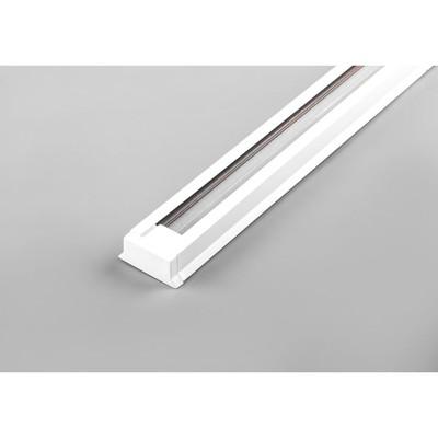 Шинопровод для трековых светильников CAB1000, цвет белый, 100см