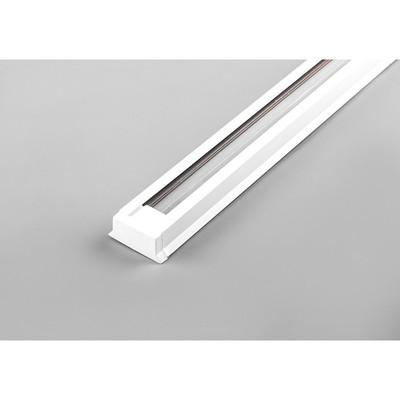 Шинопровод для трековых светильников CAB1000, цвет белый, 200см