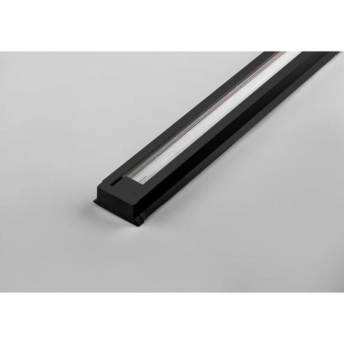 Шинопровод для трековых светильников CAB1000, цвет черный, 100см