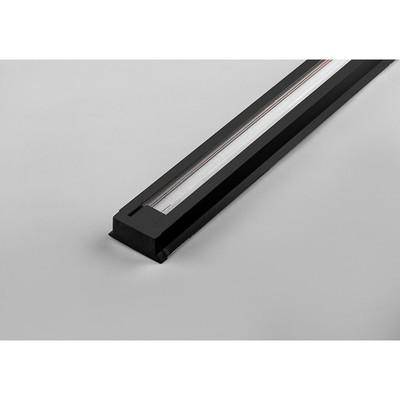 Шинопровод для трековых светильников CAB1000, цвет черный, 300см