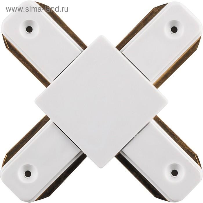 Коннектор Х-образный для шинопровода LD1002, цвет белый