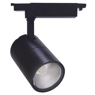 Светильник трековый светодиодный AL103, 20W, 1800 Lm, 4000К, цвет черный