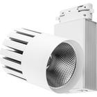 Светильник трековый светодиодный AL105, 20W, 1800 Lm, 4000К, цвет белый