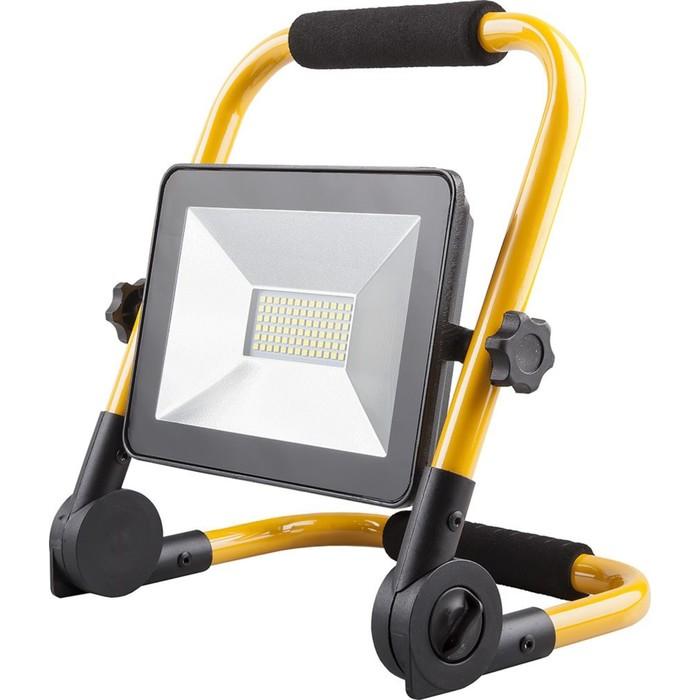 Прожектор светодиодный LL-512, 30W, 6400K, 2400Lm, IP65, цвет черный, желтый