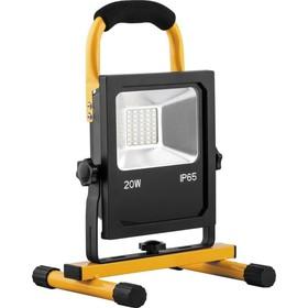 Прожектор светодиодный LL-912, 20W, 6400K, IP65, цвет черный, желтый