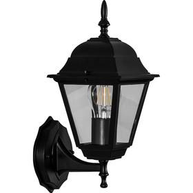 Светильник 4201, 100W, E27, цвет черный