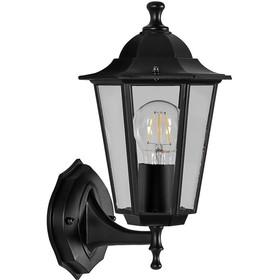 Светильник 6101, 60W, E27, цвет черный