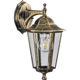 Светильник 6102, 60W, E27, цвет золото