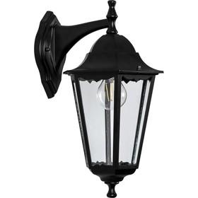 Светильник 6102, 60W, E27, цвет черный
