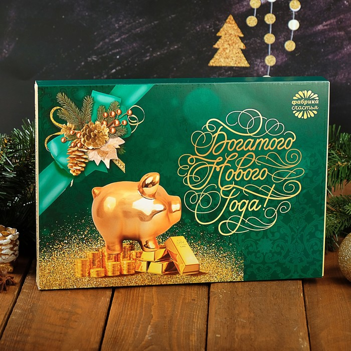 """Набор шоколадных конфет ассорти """"Богатого нового года"""""""