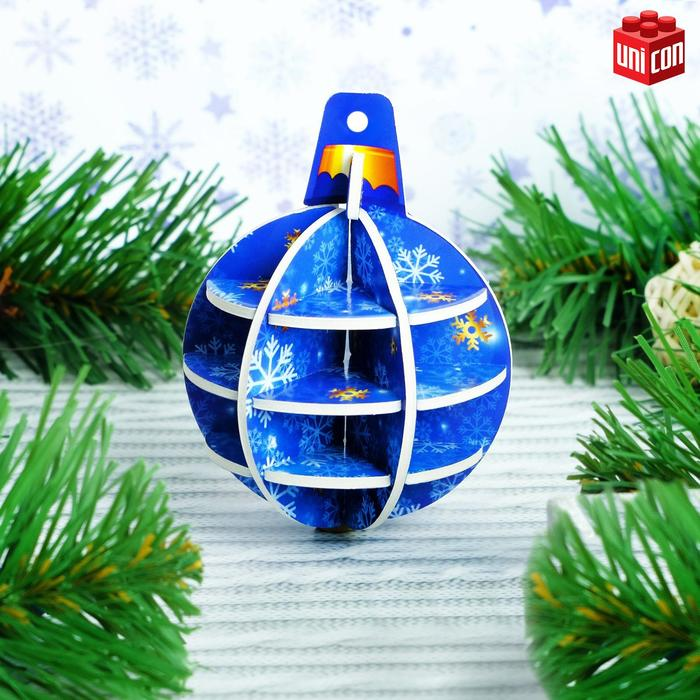 3D Конструктор-подвеска «Синий шар»
