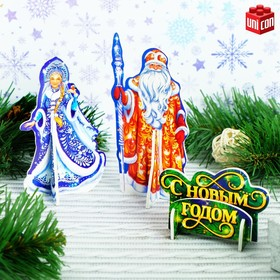 "3D Designer figurines ""Santa Claus and snow maiden"""