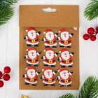 """Новогодний декор  на магните """"Дед Мороз"""", набор 9 шт."""