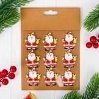 """Новогодний декор  на магните """"Дед Мороз с подарочком"""", набор 9 шт."""