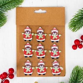 "Christmas decor-stickers ""Winter bear"", set of 9 PCs"