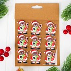 """Новогодний декор  на магните """"Новогодний мишка"""", набор 9 шт."""