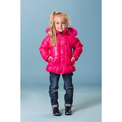 """Куртка для девочки """"Горошек"""", рост 86-92 см, цвет розовый"""