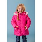 """Куртка для девочки """"Карманы-мышки"""", рост 104-110 см, цвет фуксия"""