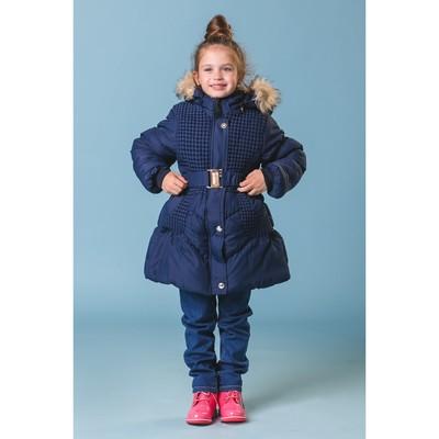 """Куртка удлиненная для девочки """"Леди"""", рост 116-122 см, цвет синий"""