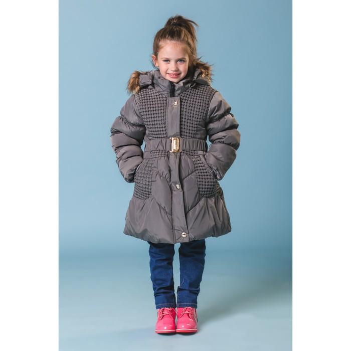 """Куртка удлиненная для девочки """"Леди"""", рост 128-134 см, цвет серый"""