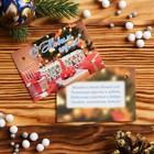 """Открытка-мини """"С Новым годом!"""" подарки, ёлка, 80 х 55 мм"""