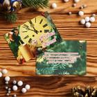 """Открытка-мини """"С Новым годом!"""" часы, свеча, 80 х 55 мм"""