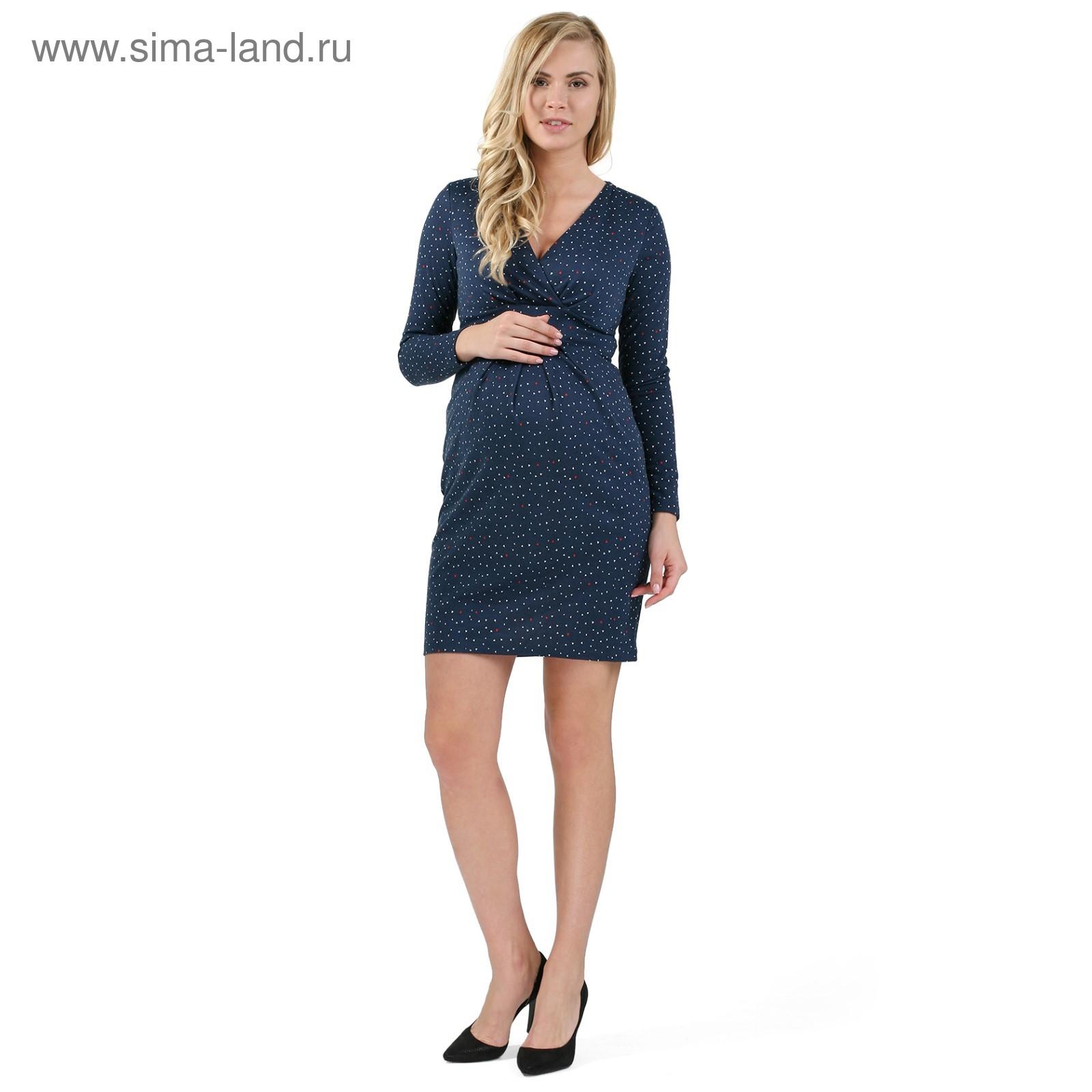 a7b709473fdf Платье для беременных и кормящих цвет синий, р-р 44 (3814476 ...