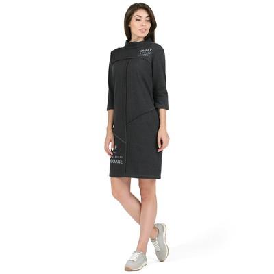 Платье для беременных цвет серый, р-р 46
