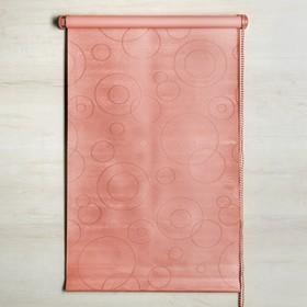 Штора рулонная «Блэкаут», светонепроницаемая, 50 х 160 см, замша, цвет розовый