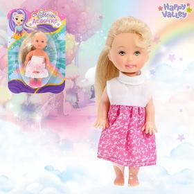Кукла малышка «Чудесной девочке» с открыткой