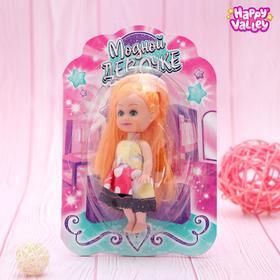 Кукла малышка с открыткой «Модной девочке» 18 х 12 см