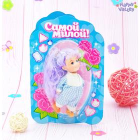 Открытка с куклой «Самой милой», 18 х 12 см