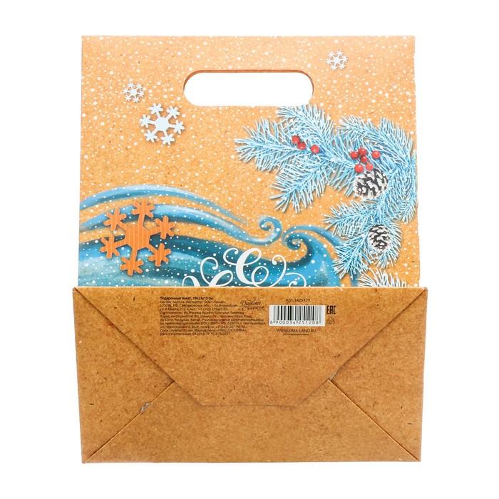 Пакет подарочный «С Новым Годом», 26 × 32 × 12 см