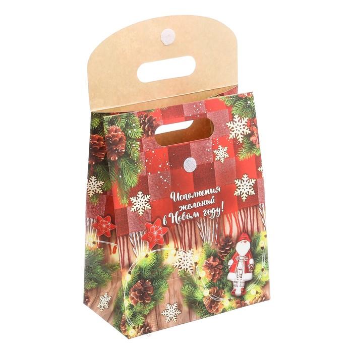 Пакет подарочный «Исполнения желаний», 18 × 23 × 10 см