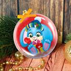 """Новогодний творческий шар, Набор для декупажа """"С Новым годом""""+ стразы, лента атласная, клей"""