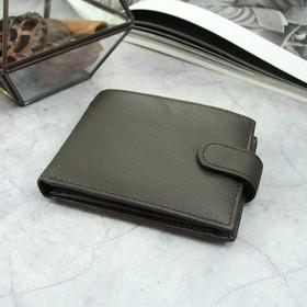 Портмоне мужское, 2 отдела, для карт, для монет, цвет коричневый