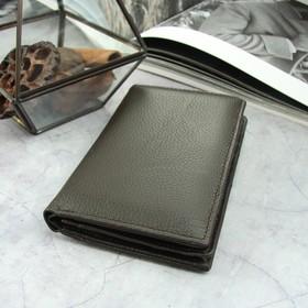 Портмоне мужское, 2 отдела, для карт, для монет, для документов, цвет коричневый