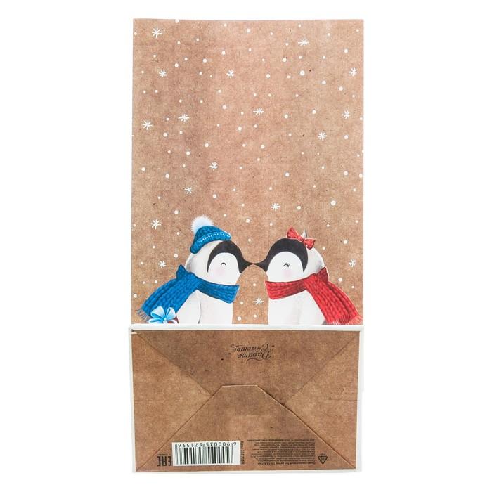 Пакет подарочный без ручек «Только для тебя», 10 × 19,5 × 7 см