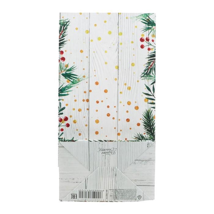Пакет подарочный без ручек «Поздравляю», 10 × 19,5 × 7 см